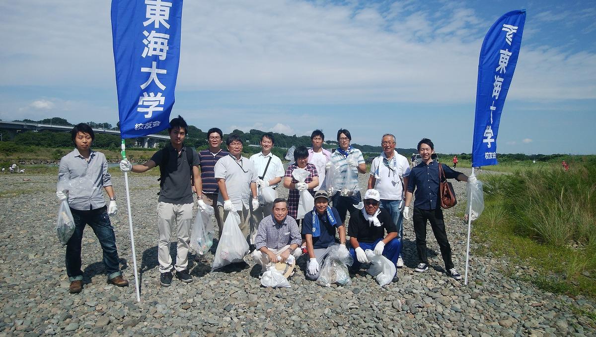 sagami_clean_photo