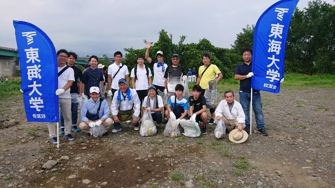 DSC_1381 (002)相模川①